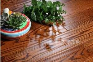 大卫地板纯实木地暖系列:环保稳定高平